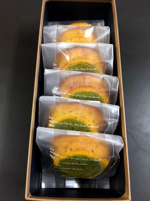 【ベーカーズテラス689】栗抹南瓜(くりまつかぼちゃ)[個包装6個入り]恵庭産かぼちゃペーストと藤枝産抹茶パウダーを使用したマリアージュ商品