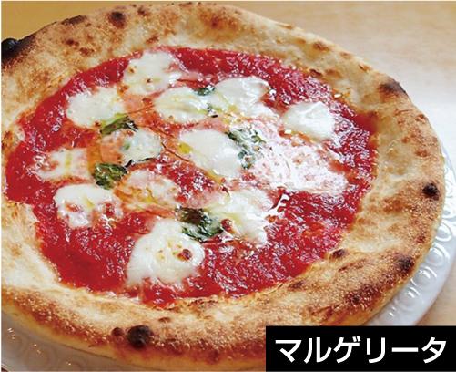 【みるくのアトリエ】オリジナル冷凍ピッツァ3枚セット