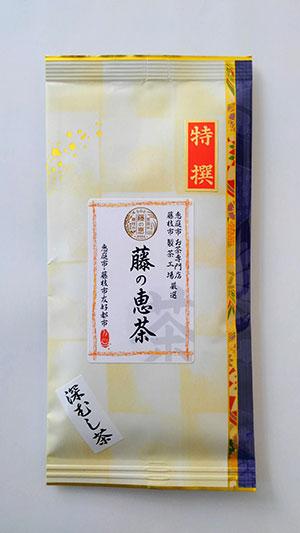 藤の恵茶【富士宮茶園】