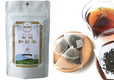 【TEA SEVEN協同組合】藤枝産有機和紅茶 プレミアム&フレーバー 8袋セット