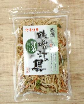 北海道産乾燥みそ汁の具 [120g]【アスク】