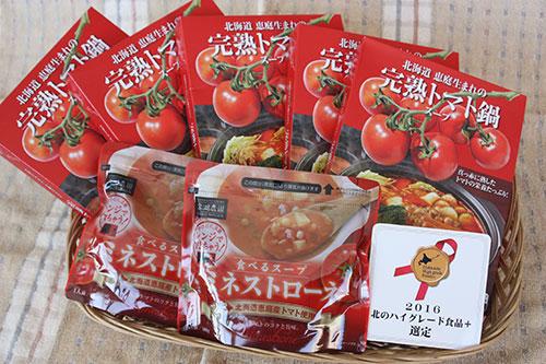 【余湖農園】完熟トマト鍋スープ&ミネストローネセット
