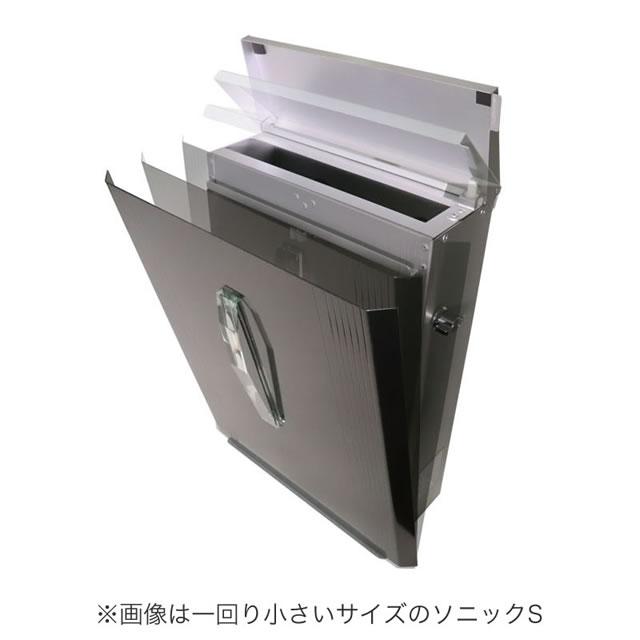 郵便ポスト オンリーワン Sonic ソニック AG1-S2SZ ステンレス