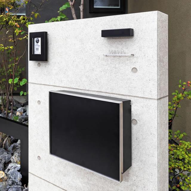 オンリーワン 郵便ポスト PURSUS Square パーサス スクエア NA1-PTP06BM ブラックマット ダイヤル錠付き