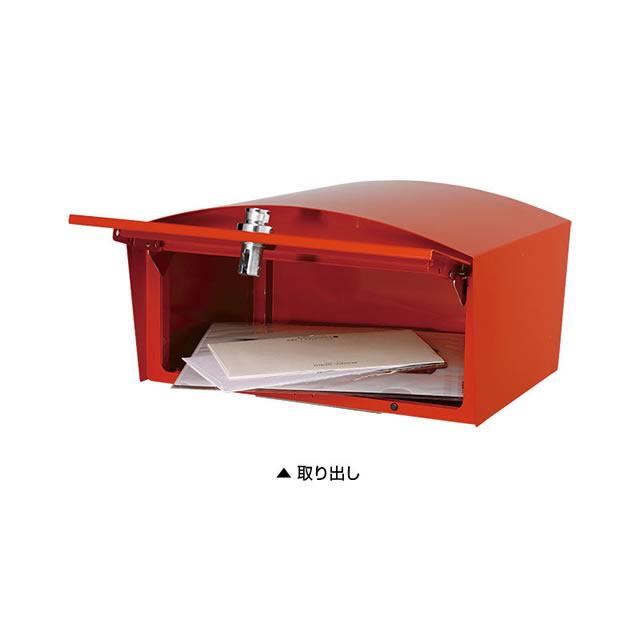オンリーワン 郵便ポスト Macron マカロン GM1-E40-105 ピュアホワイト色 ダイヤル錠付き
