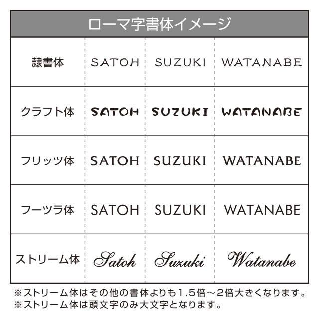 選べる書体は5種類 丸三タカギ 表札 コスモスタイル JJE-1-14(黒) 幅148mm×高さ148mm