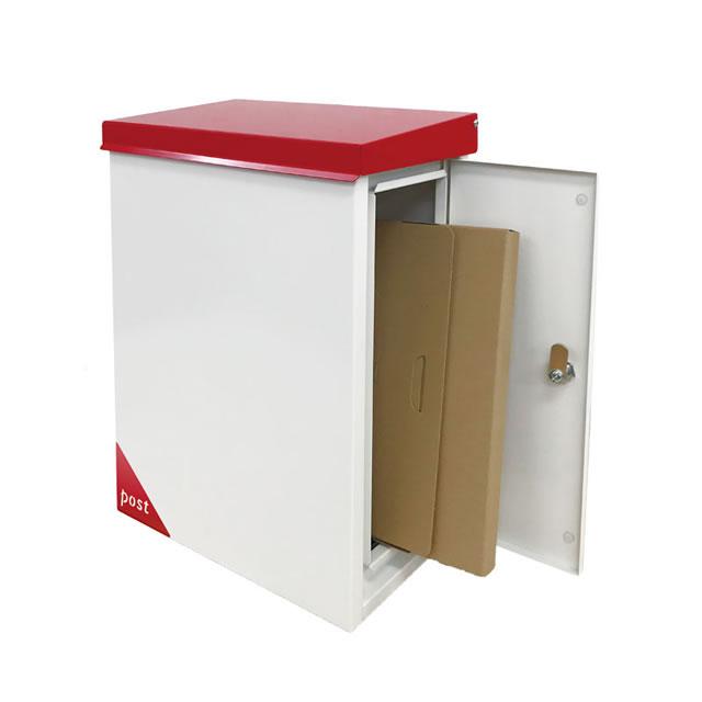 郵便ポスト オンリーワン Merry メリー KS1-B193K1 壁付け型 右勝手 レッド色 鍵付き ※壁付け型には別途オプションの壁面取付板の購入が必要