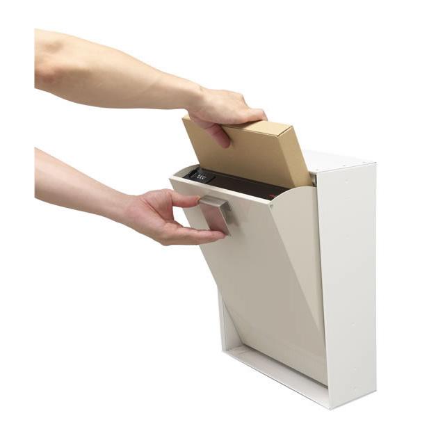 コーワソニア 郵便ポスト SWING スウィング オフホワイト色 上入れ上出し 可変式ロック付き