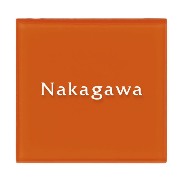 選べる書体 オーダー表札 丸三タカギ ドロップ ROP-3-524 オレンジ 幅150mm×高さ150mm