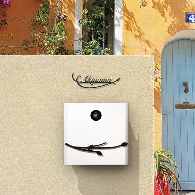 オンリーワン 郵便ポスト イル ヴァリオ Branch ブランチ NA1-IV08WH 壁掛タイプ ホワイト色 ダイヤル錠付き