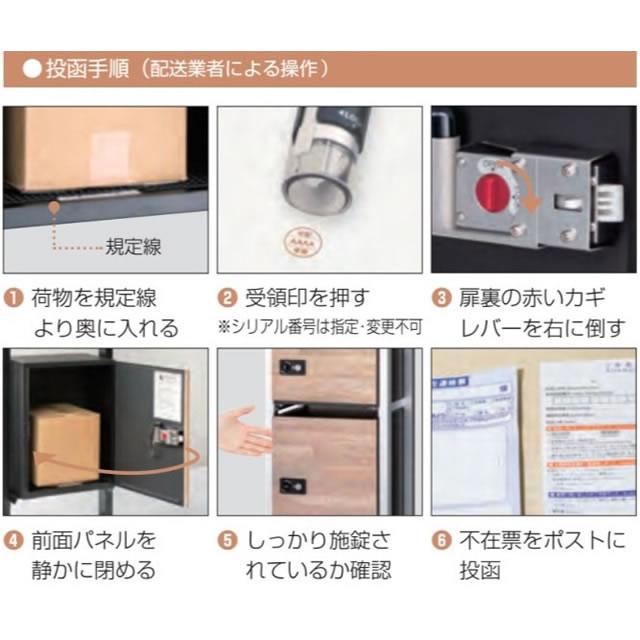 宅配ボックス オンリーワン デポ ダブルスタンドセット GM1-DP2OS オークブロック色 シリンダー錠・受領印付き