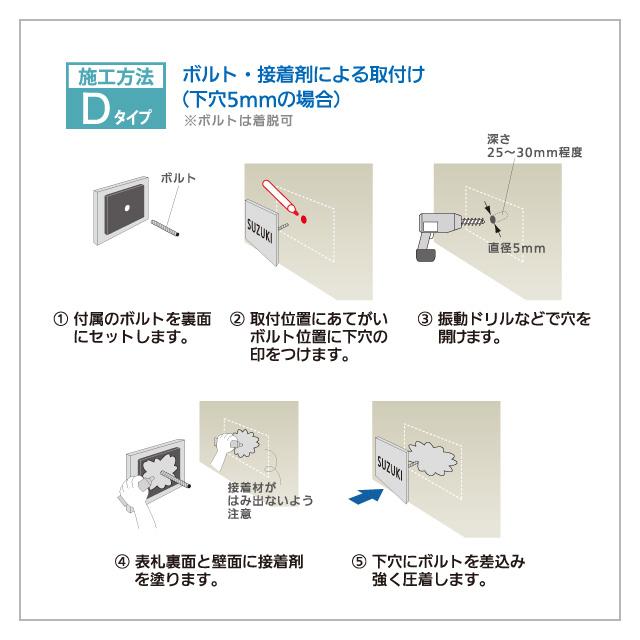 選べる書体 オーダー表札 丸三タカギ カドレ CDY-G-9 幅200×高80mm