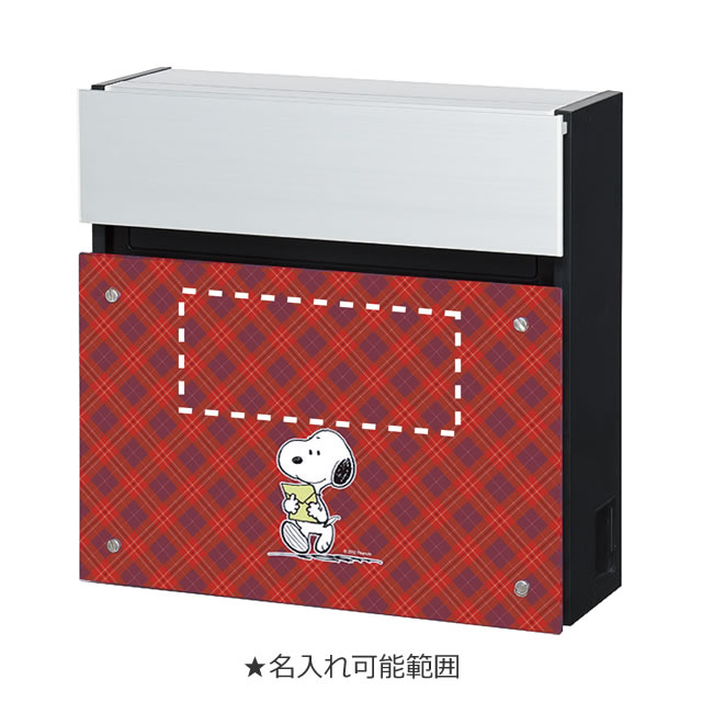 【名入れ対応】丸三タカギ 郵便ポスト SNOOPY スヌーピー フェイサスフラットタイプ NSPNFS-A-21(ホワイト) ダイヤル錠付き