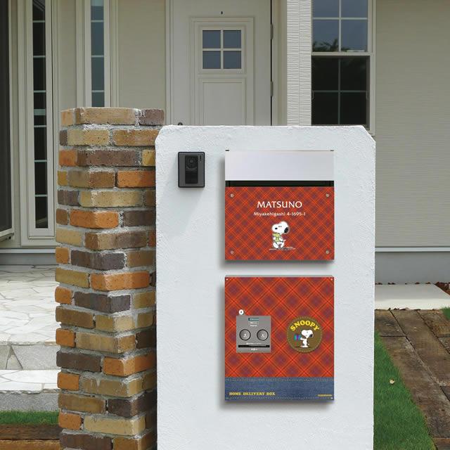 カジュアルデザイン チェック+デニム デザインパネル仕様 戸建住宅用宅配ボックス パナソニック コンボ COM-2-5-R 右開きタイプ