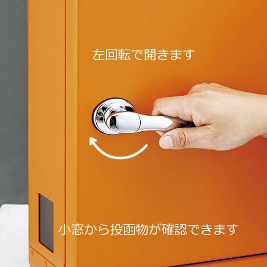 美濃クラフト 郵便ポスト PAST パスト PAST-MS メタリックシルバー色 鍵付き