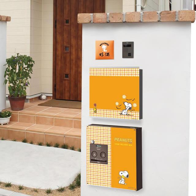 オレンジベースのポップなデザインパネル仕様 戸建住宅用宅配ボックス パナソニック コンボ COM-4-6-L 左開きタイプ