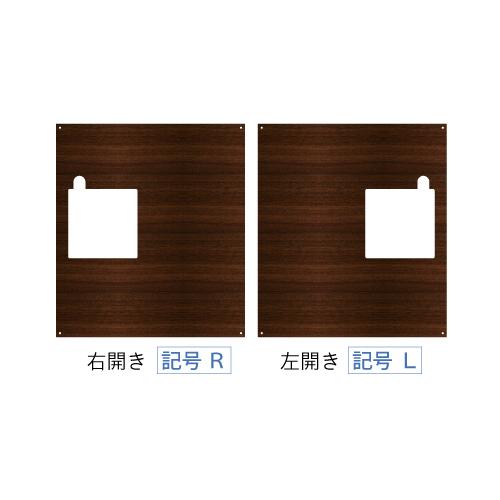 一番人気のウッドブラウン デザインパネル仕様 戸建住宅用宅配ボックス パナソニック コンボ COM-4-2-L 左開きタイプ