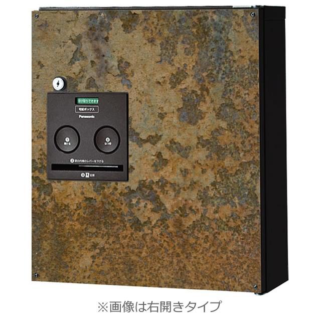 ヴィンテージ感漂う鉄サビ デザインパネル仕様 戸建住宅用宅配ボックス パナソニック コンボ COM-4-11-L 左開きタイプ