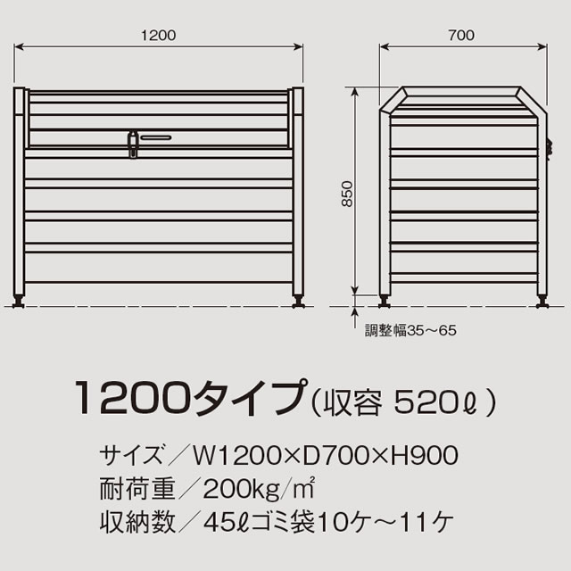 アルミック ゴミ収集庫 ミックストッカー デラックス アルマイト 1200タイプ SK1200 艶消しシルバー 幅1,200mm×奥行き700mm×高さ900mm