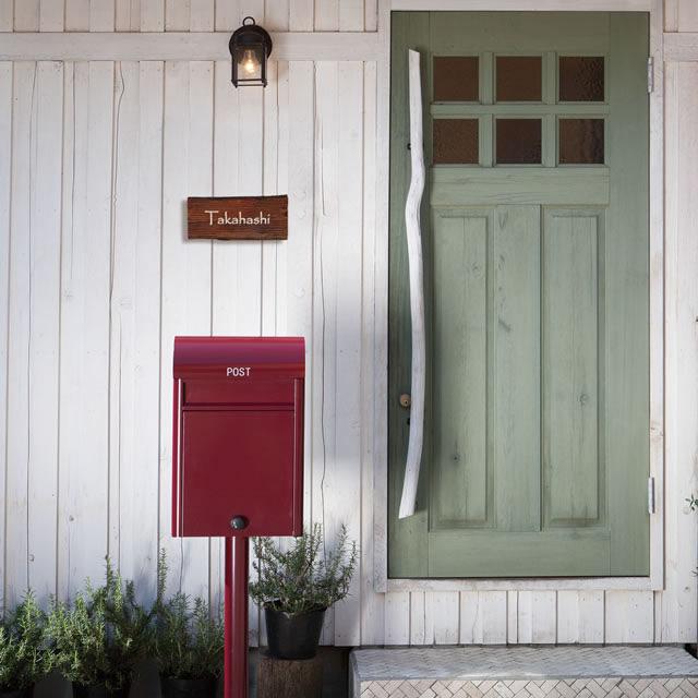 コーワソニア 郵便ポスト duomo ドゥオモ ボルドー色 前入れ前出し 静音ダイヤル錠付き
