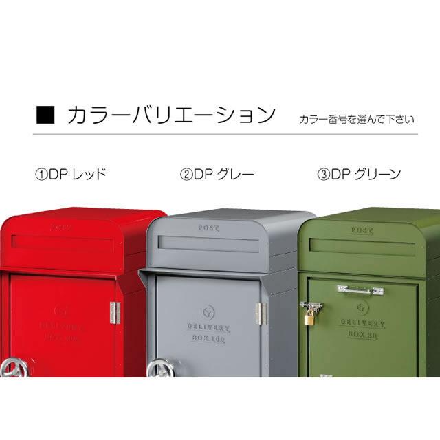 美濃クラフト ポスト+宅配BOX100+宅配BOX80 DEPO デポ DP-181 南京錠付き