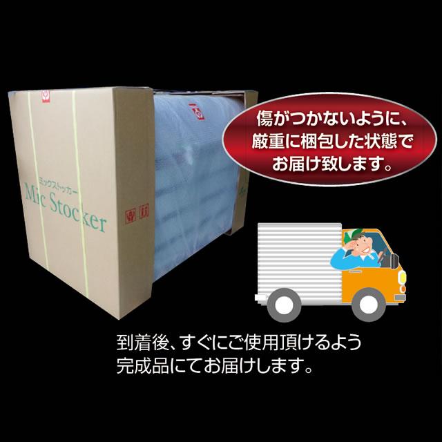 アルミック ゴミ収集庫 ミックストッカー デラックス アルマイト 1500タイプ UC1500 アーバングレー 幅1,500mm×奥行き700mm×高さ900mm
