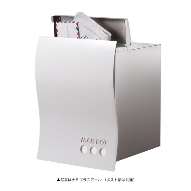 オンリーワン 郵便ポスト ブランシェットプラス noix ノワ 埋め込み KS1-B160G ピーチ