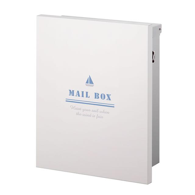 オンリーワン 郵便ポスト メサージュ マリン KS1-B168C ホワイト色