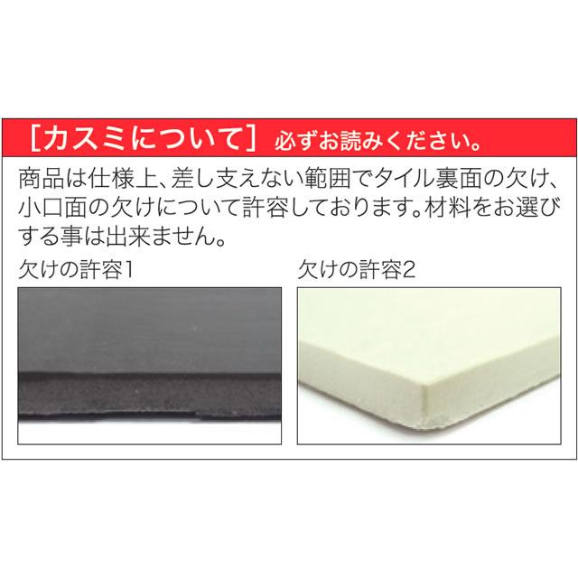 選べる書体 オーダー表札 丸三タカギ カスミ SLK-1-518 幅145×高145mm