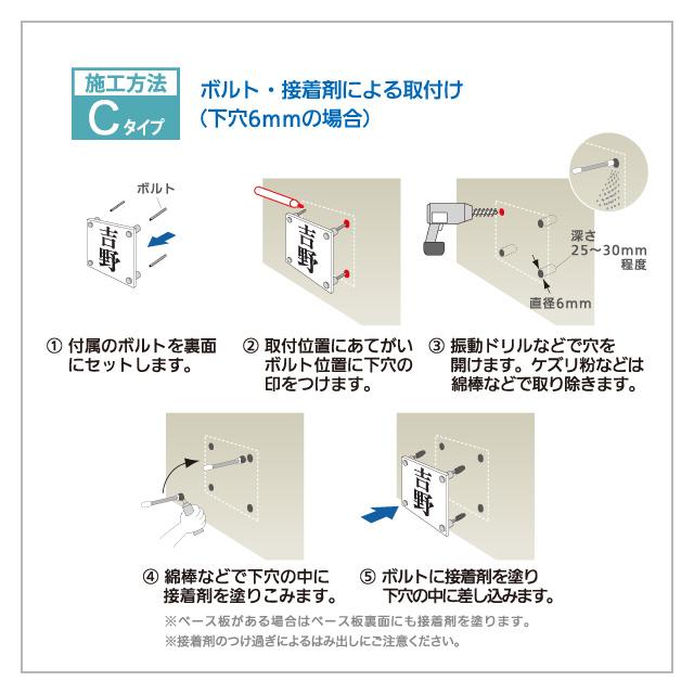 選べる書体 オーダー表札 丸三タカギ ミント MT-S-10 幅130×高130mm
