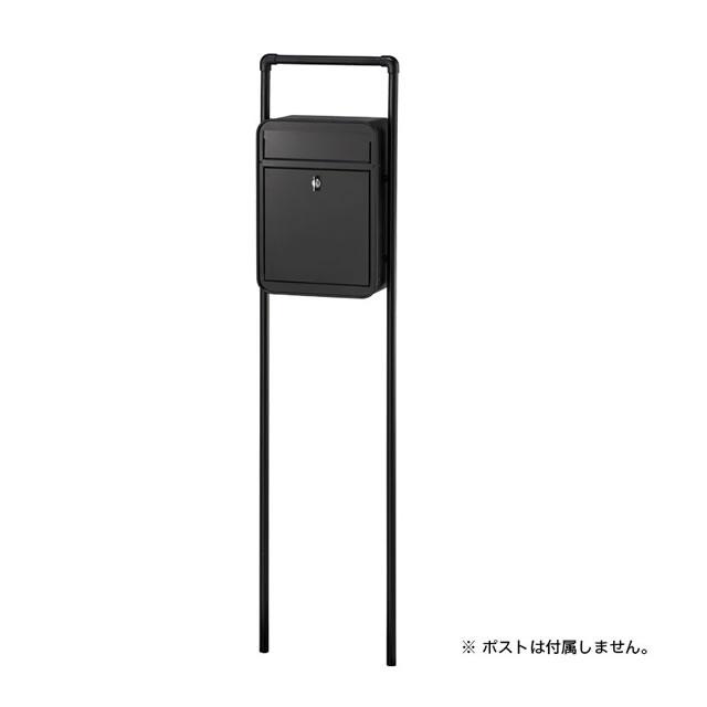 オンリーワン 郵便ポスト ミルク専用 パイプスタンド GM1-E10-PB ブラック色 ※ポストは別売となります