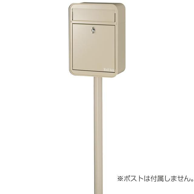 オンリーワン ステンレス ワンスタンド GM1-E10KV バニラ色 ※ポストは別売となります。