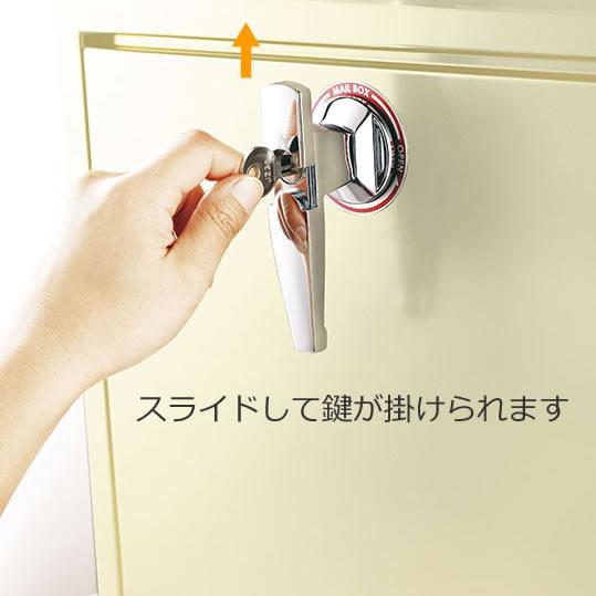美濃クラフト 郵便ポスト POMO ポモ EMK-POMO-MS メタリックシルバー色 鍵付き