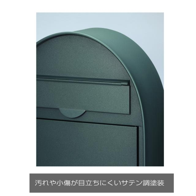 【台数限定セール】 丸三タカギ まるっと可愛いレトロなポスト ヴィンテージポスト サテンブラック色 PE-5774