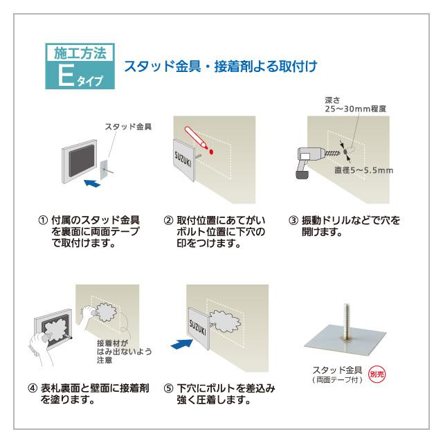 選べる書体 オーダー表札 丸三タカギ ドライエッチング プレートタイプ ステンレスヘアライン MPC-S-64 幅120×高70mm