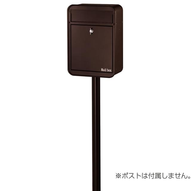 オンリーワン ステンレス ワンスタンド GM1-E10KC ブラウン色 ※ポストは別売となります。