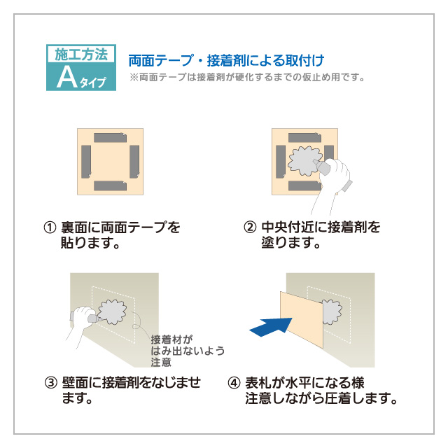 選べる書体 オーダー表札 丸三タカギ ドライエッチング プレートタイプ ステンレスヘアライン MPY-S-81 幅200×高80mm