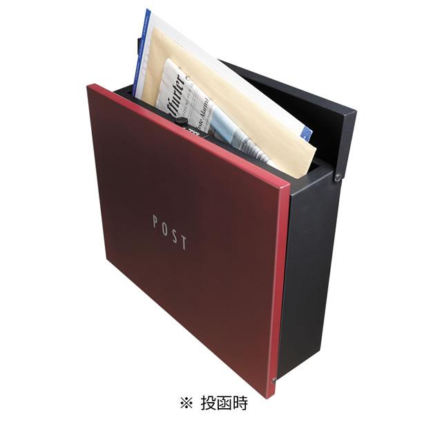 オンリーワン 郵便ポスト PURSUS Plain パーサス プレーン NA1-PTP01DL ダルブルー ダイヤル錠付き