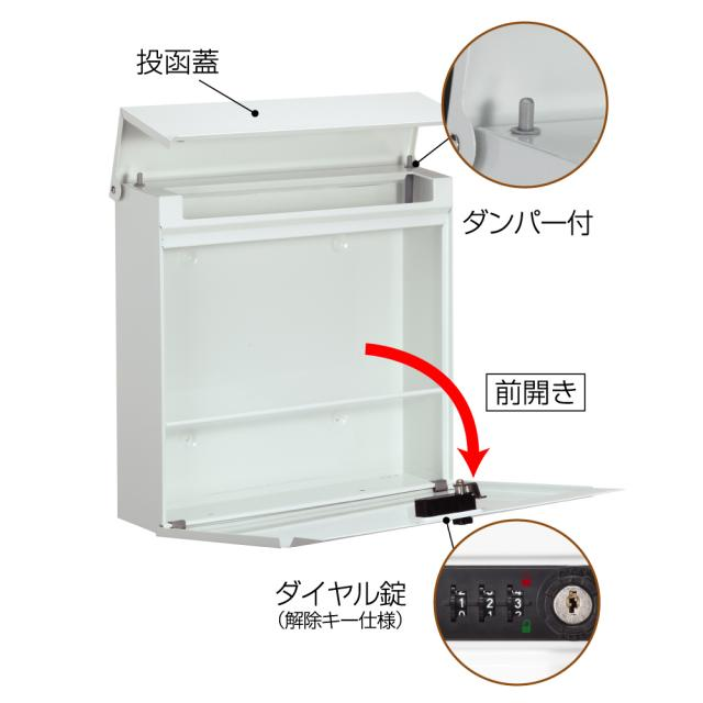 丸三タカギ すっきりフォルムに安心設計 ノルディックワイドポスト ホワイト色 PE-6501