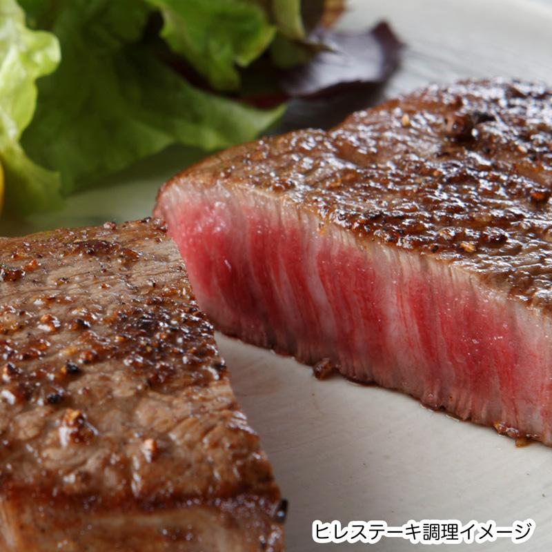 【冷蔵配送】国産黒毛和牛 シャトーブリアン 1枚(130g) 単位 枚数をお選び下さい。[ステーキ ビフテキ ]