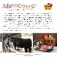 【冷凍配送】松阪牛 肩ロース すき焼き用 150g (1人前)単位 容量をお選び下さい。