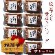 【冷凍配送】松阪牛入り煮込みハンバーグ (1枚 100g×8個入り)