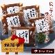 【冷凍配送】松阪牛入り煮込みハンバーグ (1枚 100g×5個入り)