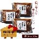 【冷凍配送】松阪牛入り煮込みハンバーグ (1枚 130g×3個入り) 1個のサイズが大きい!
