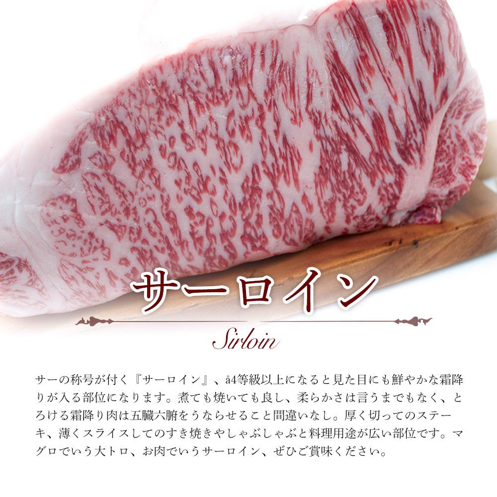 【送料無料】【冷蔵配送】国産黒毛和牛 サーロイン ブロック