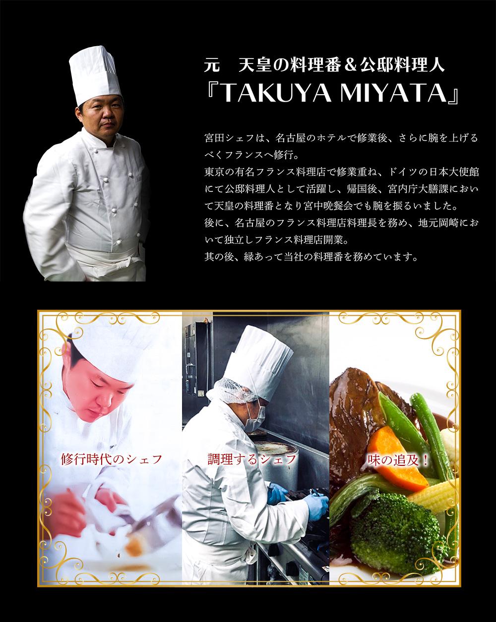 【冷凍配送】宮田シェフの牛ほほ肉の赤ワイン煮込み  [ お家でシチュー/煮込み料理/通販/お取り寄せ ]