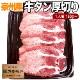 【冷凍配送】豪州産 牛タン厚切り 150g (1人前)単位 容量をお選び下さい。