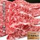 国産黒毛和牛 ヒレ 焼肉用 【冷凍配送】150g (1人前)単位   容量をお選び下さい。