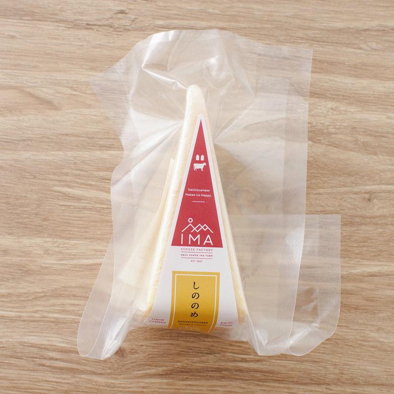 今牧場 チーズ工房 しののめ ウォッシュチーズ