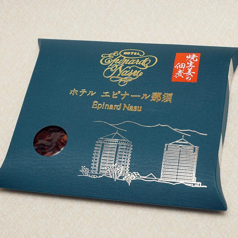 焼き生姜の佃煮 200g  エピナールオリジナル